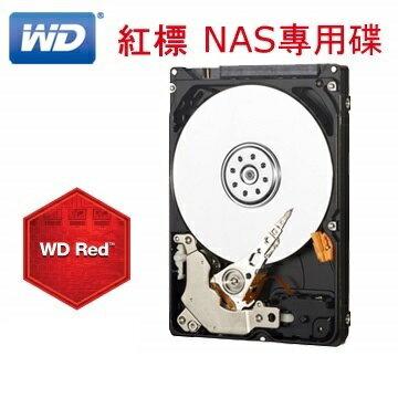 【* 儲存家3C *】[NAS專用] WD Red  4TB3.5吋 SATAIII 硬碟