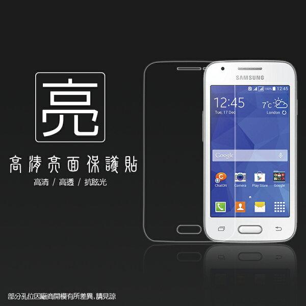亮面螢幕保護貼 Samsung GALAXY CORE Lite 4G G3586V 保護貼