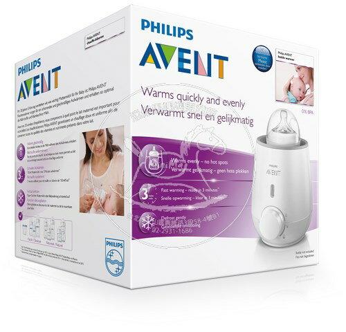 【迷你馬】PHILIPS AVENT 快速食品加熱器 E65A046016