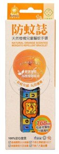【迷你馬】Simba 小獅王辛巴 防蚊誌天然橙橘兒童驅蚊手環1入 S9716