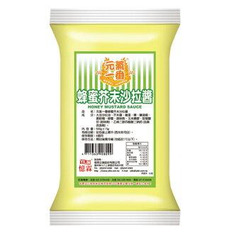 元氣一番 蜂蜜芥末沙拉醬(500g)