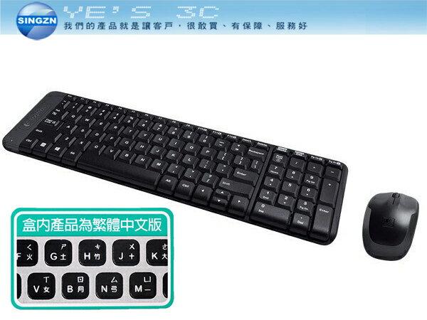 「YEs 3C」 Logitech 羅技 MK220 無線滑鼠鍵盤組 外形小巧 功能齊全 2.4 GHz 免運 yes3c