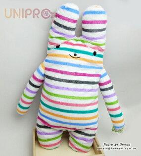 【UNIPRO】彩虹兔 綿綿兔 長型抱枕 絨毛娃娃 55CM 抱枕