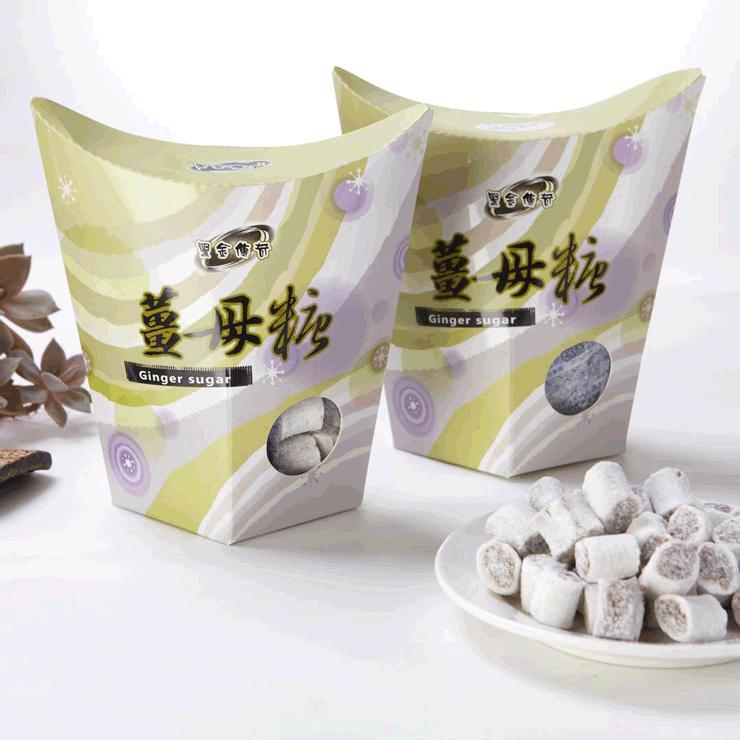【黑金傳奇】 薑母糖(320g) 0