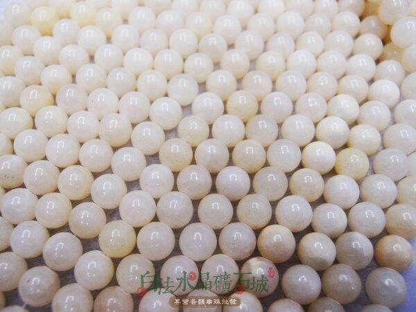 白法水晶礦石城  天然方解石 8mm 礦質 淺鵝黃色 串珠/條珠 首飾材料(一件不留出清五折區)