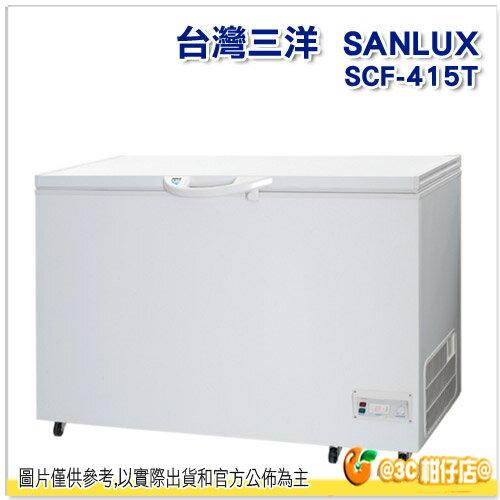 台灣三洋 SANLUX SCF-415T 掀蓋式冷凍櫃 415L 上掀式 單門 腳輪 保固一年 SCF415T