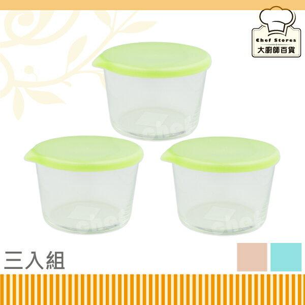 石塚硝子優格杯三入組玻璃保鮮盒日本製副食品保存盒-大廚師百貨