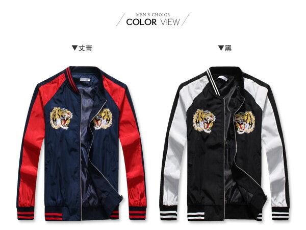 ☆BOY-2☆【NQ98036】橫須賀 老虎刺繡棒球外套 1