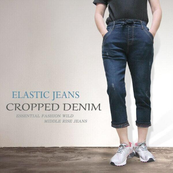 sun-e捲褲管中腰彈性牛仔七分褲、捲格紋褲管伸縮牛仔短褲、全腰圍寬版鬆緊帶七分休閒褲、小割痕休閒丹寧、單寧七分褲、COPPED JEANS、DENIM SHORT、CROPPED PANTS、CROPPED SHORTS、腰圍有皮帶環(褲耳)(010-A522-31)深牛仔 M L XL 2L 3L(腰圍:28~37英吋)(女) [實體店面保障]
