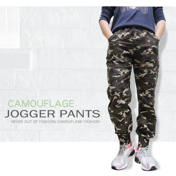sun~e迷彩JOGGER PANTS、迷彩縮腳褲、縮口褲、束腳褲、美式休閒潮流縮口褲、慢