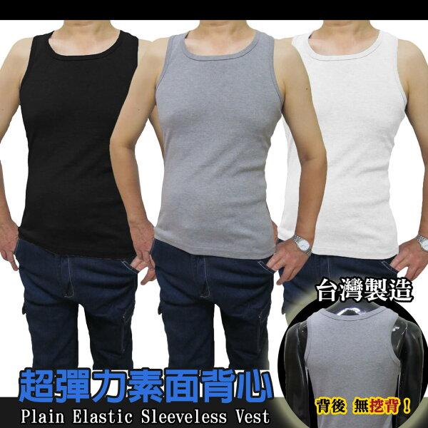 sun-e台灣製造無袖背心、素面無袖背心、彈性無袖背心、圓領背心、無挖背背心、炎夏必備背心、運動背心、慢跑背心、健身背心、百搭背心、台灣製造背心、背心T恤、素面背心、白色無袖背心、灰色無袖背心、黑色無袖背心(310-6668-01)白色(21)黑色(22)灰色 胸圍:L XL(34~38英吋)