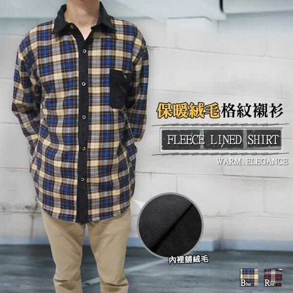sun-e 保暖絨毛格紋襯衫、冬季長袖襯衫、複合格子紋厚襯衫、高質感休閒襯衫、前口袋襯衫、刷毛襯衫、經典格紋襯衫、優惠特價襯衫、防寒襯衫、輕柔舒適(321-5120-01)紅色格紋、(321-5120-02)藍色格紋 尺寸 M L XL(胸圍:46~50英吋) [實體店面保障]