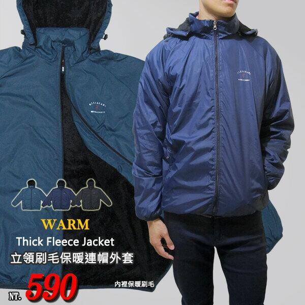 sun~e超輕量立領刷毛保暖外套、夾克外套、騎士外套、防寒外套、擋風外套、附帽可拆素面外套
