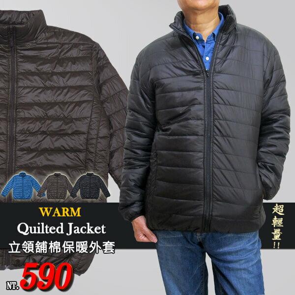 sun-e超輕量立領舖棉保暖外套、夾克外套、騎士外套、防寒外套、擋風外套、休閒外套、鋪棉外套、藍色外套、黑色外套(321-8830-09)藍色、(321-8830-19)咖啡色、(321-8830-21)黑色 L XL 2L (胸圍:46~50英吋) [實體店面保障]