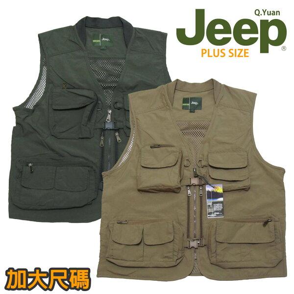 加大尺碼Jeep背心、加大尺碼釣魚背心、加大尺碼攝影背心、防潑水背心、登山背心、網眼布通風透氣、美式休閒背心、多口袋背心、多功能背心、記者背心、導演背心、戰術背心、工作背心、戶外休閒馬甲、立體口袋背心、拉鍊口袋背心、卡其背心、軍綠背心(321-A992-11)軍綠(321-A992-16)卡其 胸圍:3L 4L 5L(50~54英吋)