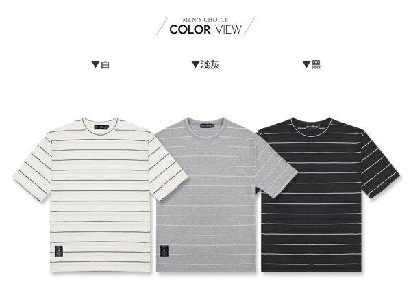 ☆BOY-2☆【NC6822】無印風休閒條紋短袖T恤 1