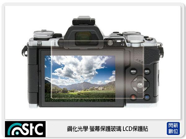 【分期0利率,免運費】STC 鋼化光學 螢幕保護玻璃 LCD保護貼 適用 OLYMPUS EP5, EPL7, EM1, EM10, STYLUS1