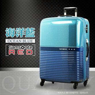《熊熊先生》2016推薦 新秀麗Samsonite Red 行李箱旅行箱 28吋 ROBO 硬殼 TSA海關鎖 75R拉桿箱商務箱