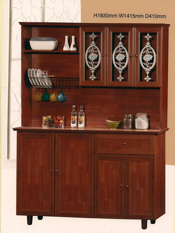 Golden Hock Rakuten 5 Feet Kitchen Cabinet 31