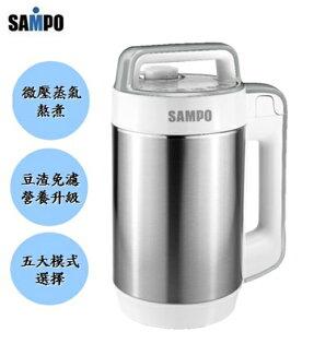 ★福利品★SAMPO 聲寶 全營養豆漿機 DG-PB11 **免運費**