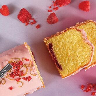 LeFRUTA朗芙~巴黎‧右岸 紅酒覆盆子磅蛋糕 下午茶 純 製作 傳統磅蛋糕比例改良更為