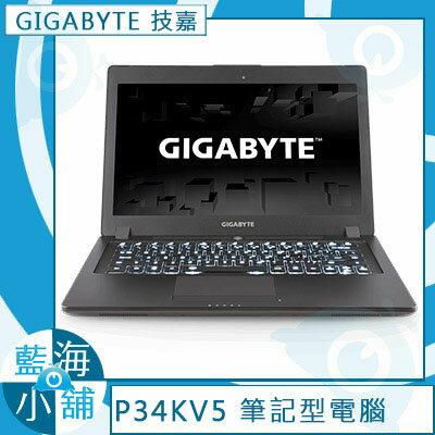 GIGABYTE技嘉 P34K v5 14吋電競筆電(i7-6700/GTX965/128+1T) -2K7670H8GH1W10(客訂)