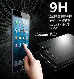 【當日出貨】 APPLE ipad 2 3 4 ipad pro air2 mini2 0.26mm 鋼化玻璃膜 鋼化貼 ROCK-MOOD