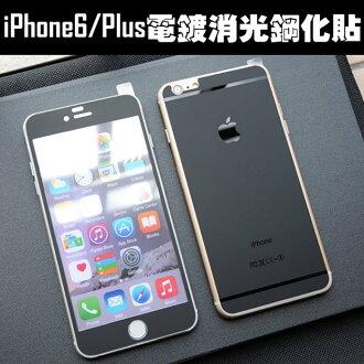 【當日出貨】iPhone6S玫瑰金 iPhone 6/Plus 全螢幕電鍍消光滿版款 浮雕菱格紋 鋼化玻璃保護貼 全屏滿版 剛化膜 ROCK-MOOD