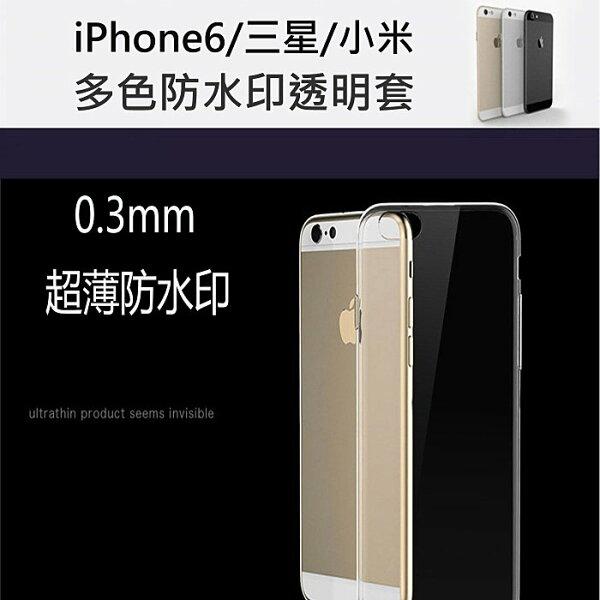 【當日出貨】多色iPhone 6/plus ASUS ZenFone2 手機殼 TPU保護套超薄0.3防水印透明矽膠殼 ROCK-MOOD