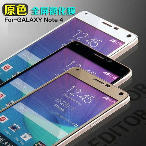【當日出貨】三星 Note5/Note4 N9100 全覆蓋 滿版 彩色鋼化貼 鋼化玻璃膜 玻璃保護貼 旭硝子玻璃 ROCK-MOOD