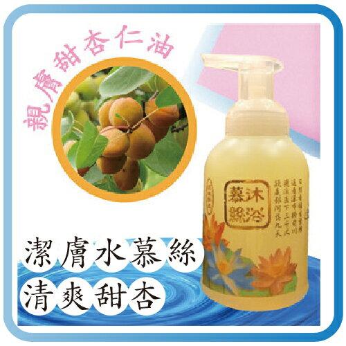 天然潔膚水慕絲(甜杏仁油)(清爽)~敏感肌膚、正常肌膚適用(350ml)