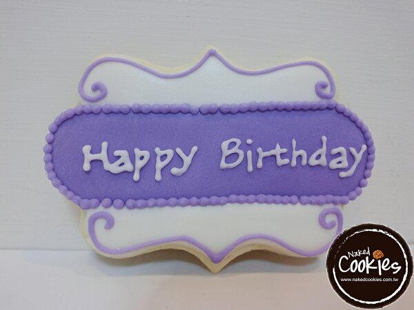 【裸餅乾Naked Cookies】生日標語紫色浪漫款6入-創意手工糖霜餅乾,婚禮/生日/活動/收涎/彌月