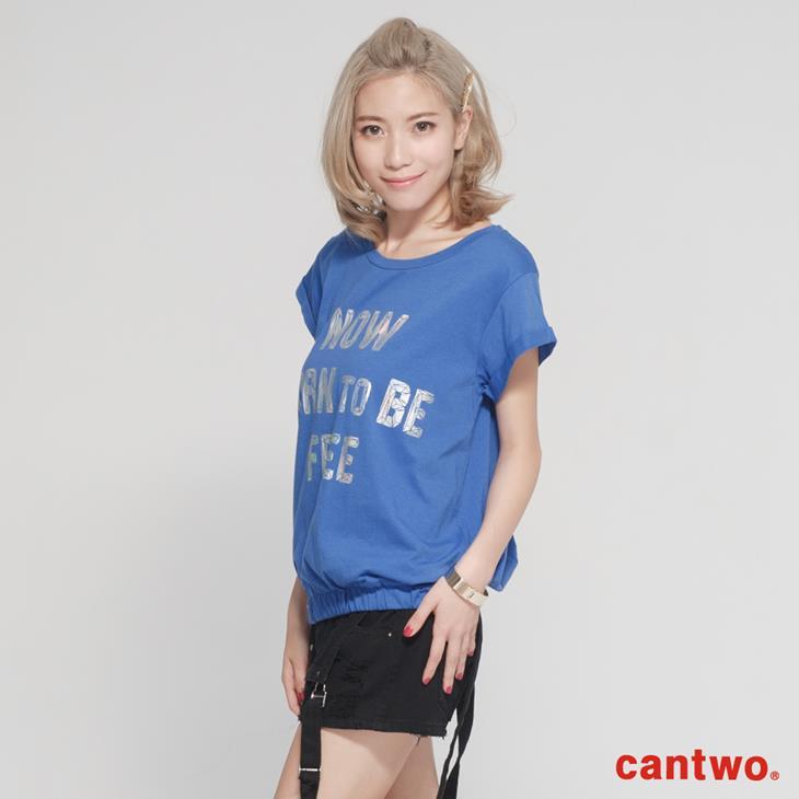 cantwo金屬感字母下襬束口T(共三色) 1