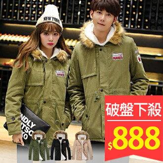 限時五折價888元 Free Shop【QTJA72】日韓系加厚保暖鋪棉毛邊連帽外套大衣軍裝外套 三色有大尺碼情侶款
