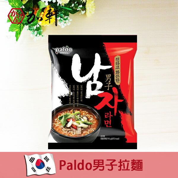 《加軒》 韓國八道Paldo男子拉麵 韓國最辣泡麵TOP3