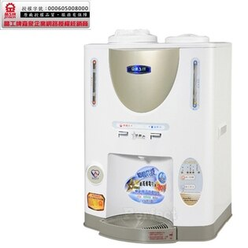 【JINKON ● 晶工牌】節能溫熱全自動開飲機 JD-3221  **免運費**