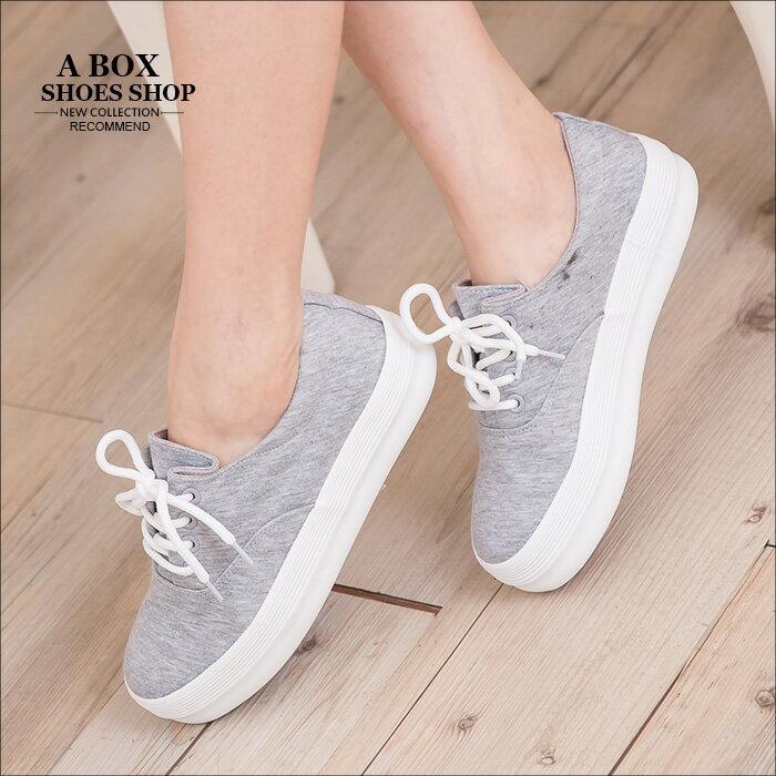 格子舖*【KRJ-1019】韓版熱銷摩登 附單色替換鞋帶 增高3.5CM厚底鬆糕鞋 帆布鞋 5色 1