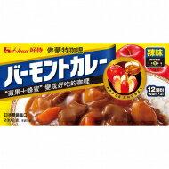 【橘町五丁目】日本House佛蒙特咖哩-辣味