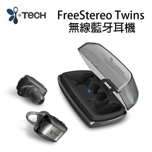 【 i-Tech】FreeStereo Twins 立體聲 雙耳塞式藍牙音樂耳機