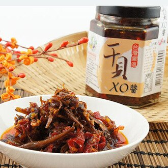 生活美味 台灣嚴選★手工 干貝XO醬 / 蕪菁(全素)辣椒醬 2入組★每瓶只要$210 優惠免運組