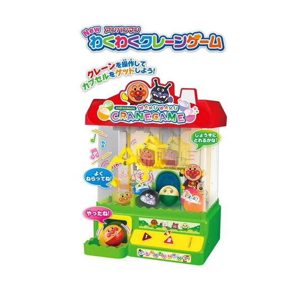 大田倉 日本進口正版商品 Anpanman 麵包超人 夾娃娃機 遊戲玩具 兒童幼教 流行可愛 310971