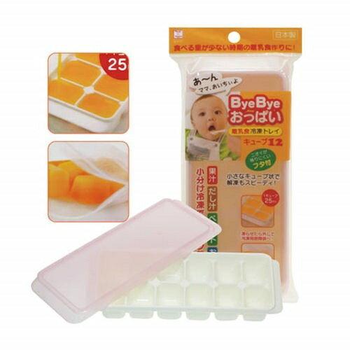 日本原裝進口 小久保KOKUBO-離乳食品冷凍盒/保存盒 3