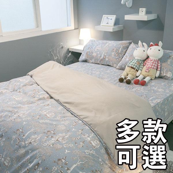 北歐風 床包涼被組 多款可選  綜合賣場 舒適磨毛布 台灣製造 3
