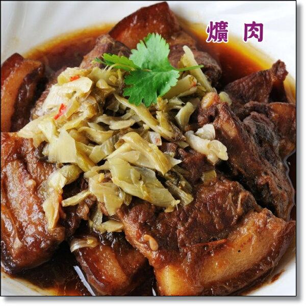 【島上美味巧食】傳統美食~古早味爌肉 (300±5g /包/2-3人份)