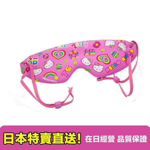 【海洋傳奇】【日本直送免運】 日本眼筋力UP神奇紓壓眼罩 M/S 5