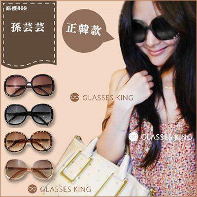 眼鏡王☆歐美Chloe比基尼夏天必備超大框方框太陽眼鏡細腳墨鏡韓國豹紋黑色咖啡粉膚S118