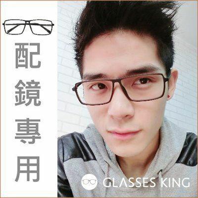 眼鏡王☆光學框超輕TR90極致輕薄韓國大框方形超細框TR15近視配鏡方框黑色咖啡藍綠免運E22