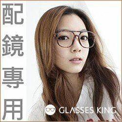眼鏡王☆正韓國製光學框超輕TR90超大框近視TR15配鏡方框雷朋鏡框豹紋黑色咖啡色免運E-39