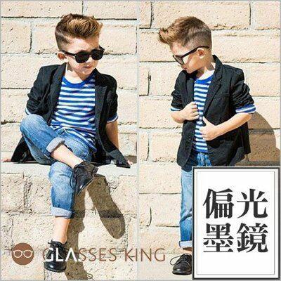 眼鏡王☆小孩兒童眼鏡太陽眼鏡偏光墨鏡海邊果凍透明雷朋膠框帥氣反光黑藍綠白粉K27