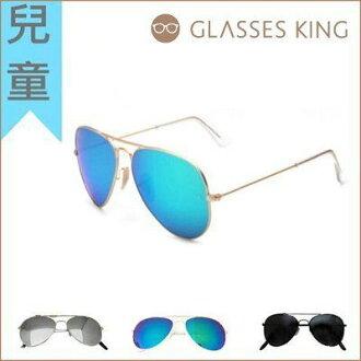 眼鏡王☆現貨!小孩兒童眼鏡太陽眼鏡墨鏡雷朋金屬帥氣反光鏡面水銀藍色橘色銀黑色K1